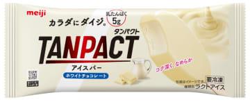 「明治TANPACT(タンパクト)アイスバー ホワイトチョコレート」11月30日新発売