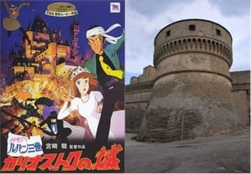 本物の「カリオストロの城」は映画と全く似ていない。どういうこと?
