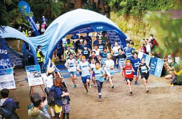 地元の自然走って満喫 トレラン大会に300人 逗子市・葉山町