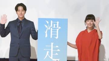水川あさみ「出してんねん!」関西弁で失敗した過去を告白