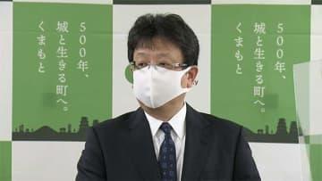 熊本市 職員の年末年始休暇を分散 熊本城入園料値上げへ【熊本】