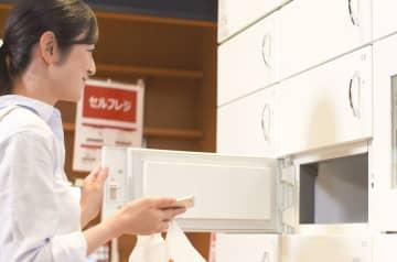 スシロー、東京・吉祥寺に都市型店舗「スシロー吉祥寺パルコ店」をオープン