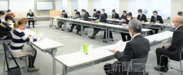 ニューイヤー駅伝 観戦控えて 県スポーツ推進審議会