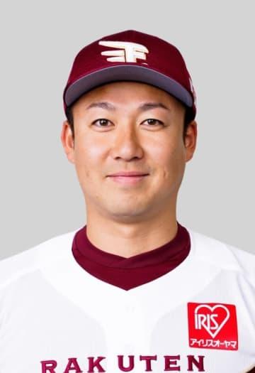 楽天の青山浩二投手