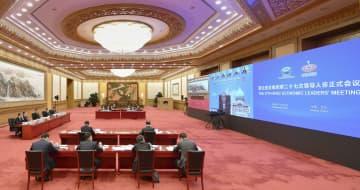 オンライン形式で開かれたAPEC首脳会議に臨む中国の習近平国家主席(左列手前から3人目)ら=20日、北京(新華社=共同)