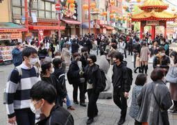 新型コロナの感染が急拡大する中迎えた3連休初日。神戸・南京町も多くの人たちでにぎわった=21日午後、神戸市中央区(撮影・鈴木雅之)