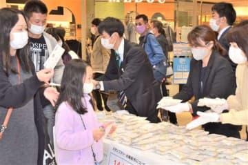 サキホコレのサンプル米を配布した名称周知イベント