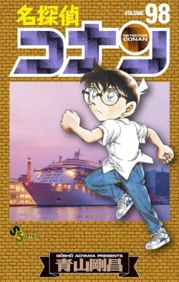 【アニメクイズ!】「名探偵コナン」清水寺の紅葉とコナンが描かれているのは、コミックス何巻?