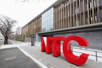 味の素ナショナルトレーニングセンター=1月、東京都北区