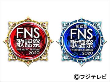 菅田将暉、浜崎あゆみ、BTS、ENHYPENが「2020FNS歌謡祭」で話題曲をパフォーマンス