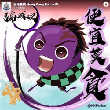 香港警察による「鬼滅の刃」酷似のキャラ…「コスプレ」との主張に問題はないの? 専門家に聞いてみた