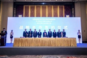 瀋陽の中日産業パーク、日系企業などが協力企業戦略協定に調印