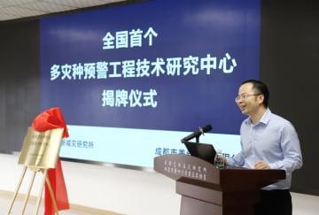 中国地震局、民間と協力し早期警報システム構築
