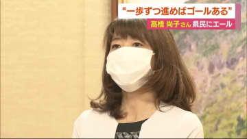 高橋尚子さんが知事と面会「コロナ越えた時、本当の光見える」【愛媛】