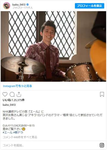 ミスチル桜井和寿の長男・Kaito「エール」で朝ドラデビュー