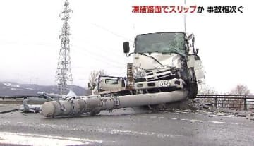 札幌の新川通で多重事故相次ぐ…スリップ原因か