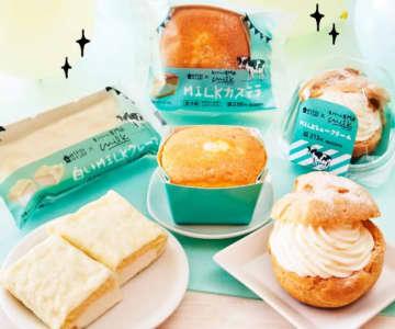 ローソン×生クリーム専門店「ミルク」! 第2弾コラボスイーツ、11.24発売