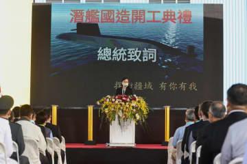 台湾、新潜水艦で「主権守る」 総統が建造開始式典で表明