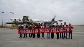 Fengyeeが「長沙・大阪」往復航空貨物路線を開設、バッテリーなど中日間の航空貨物にドアツードアのソリューションを提供