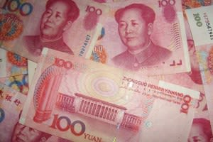 Second digital yuan lottery to launch in Suzhou: report