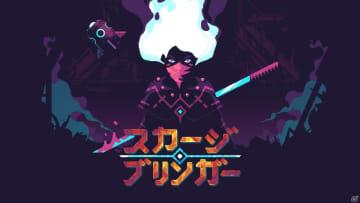 ローグライク×高速2Dアクション「スカージブリンガー」日本語版がSwitch向けに12月3日より配信開始!
