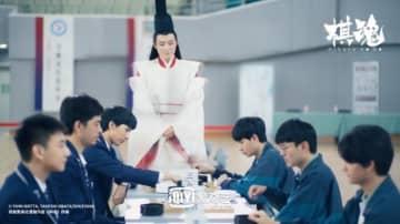 中国でドラマ化された「ヒカルの碁」が大ヒットしている理由は?―中国メディア