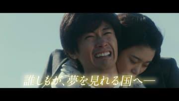 12月11日公開、三浦春馬主演映画『天外者』よりweb限定の15秒映像3本解禁!
