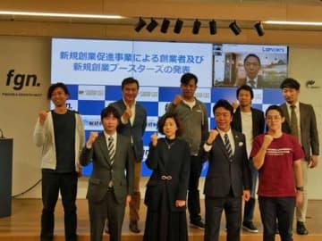 さくらインターネットが福岡のスタートアップ企業を支援