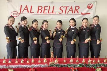 JALのCA有志による「ベルスター」、ニコ生で初のライブ配信