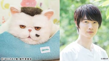 神木隆之介、草刈正雄主演「おじさまと猫」の愛猫・ふくまるの声で出演決定