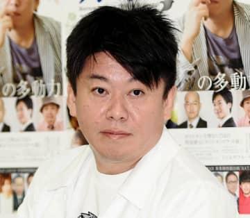 堀江貴文氏「GoTo」継続の菅首相を評価「毅然とした対応こそがリーダーシップ」