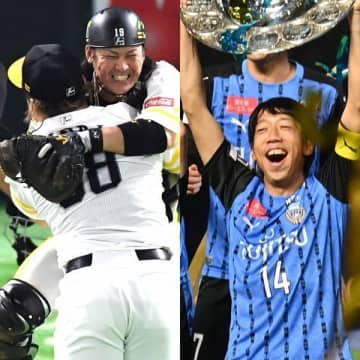 日本シリーズとサッカーJ1が史上初の同日V決定 川崎首位独走で珍事に