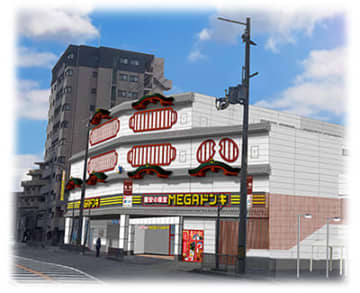 MEGAドン・キホーテ京都山科店、地域密着の店舗として再オープンへ