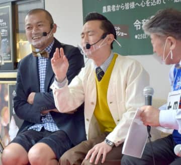 魅力度ランク最下位脱出感謝祭 農業王国、胸張る カミナリ出演 東京・銀座
