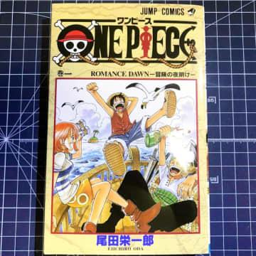 """【ONE PIECE 996話】ヤマトの""""能力""""を巡る考察が白熱!「虎のゾオン系?」「鬼族説」"""