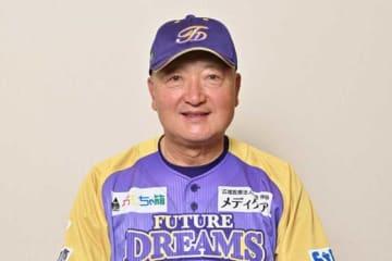 BC神奈川、元横浜監督・山下大輔GMの退任を発表「アマチュア野球を見てみたい」