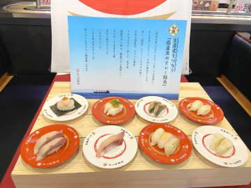 かっぱ寿司、冬のネタは「国産魚」づくし! 1.5kgのどデカ寿司桶も登場