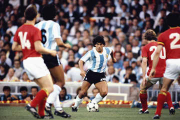 Filip Bondy: Diego Maradona: The brilliant highs and tragic lows of a soccer genius
