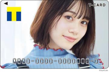 """声優・伊藤美来、""""一番短い""""ショートヘア披露♪ Tカード&オリジナルグッズ登場"""