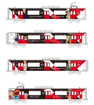 JR九州815系「アミュプラザくまもと」開業PR列車、11/27から運行