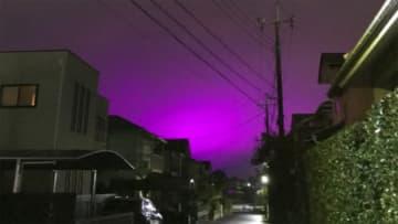 どうして? 空が「紫色」に! ネットざわつく意外な理由