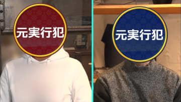 中国で摘発された35人もの日本人振り込め詐欺グループの元実行犯が詐欺の全貌を告白!