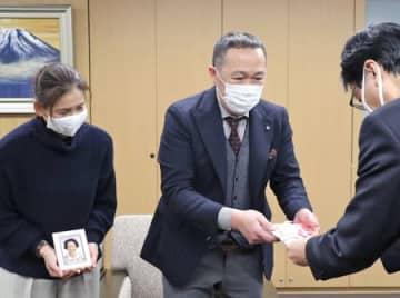 燕市子ども基金に100万円寄付 杭州飯店おかみの故・徐富子さん