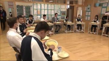 デンマーク風カレーってどんな味? 秋田・大潟村