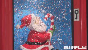 """withコロナのクリスマス…今年のテーマは「おうち」家で使えるプレゼントや""""小さめケーキ""""も"""