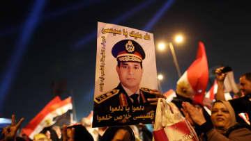 Ten years on, did Egypt's January 25 revolution fail?