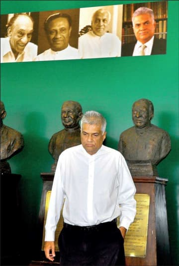What went wrong with Ranil? | Daily FT