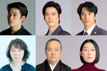 長瀬智也×宮藤官九郎ドラマに西田敏行、桐谷健太ら出演