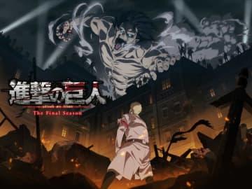 「進撃の巨人 最終章」や映画「デジモン LAST EVOLUTION 絆」が登場 「Amazon Prime Video」12月新着コンテンツ