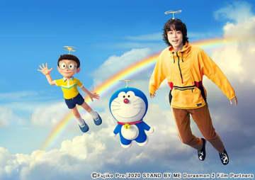 菅田将暉が「STAND BY ME ドラえもん 2」の主題歌「虹」をテレビ初披露